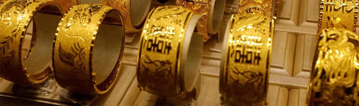 Hurda Altın Satışı Nasıl Yapılır?